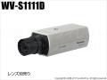 【WV-S1111D】Panasonic i-proエクストリーム 屋内用 監視カメラ (代引不可・返品不可・レンズ別売り)