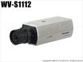 【WV-S1112】Panasonic i-proエクストリーム スーパーダイナミック方式 ネットワークカメラ (代引不可・返品不可)