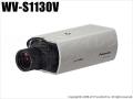 【WV-S1130V】Panasonic i-proエクストリーム スーパーダイナミック方式 フルHDネットワークカメラ (代引不可・返品不可)