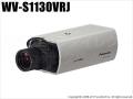 【WV-S1130VRJ】Panasonic i-proエクストリーム スーパーダイナミック方式 フルHDネットワークカメラ (代引不可・返品不可)
