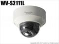 【WV-S2111L】Panasonic i-proエクストリーム スーパーダイナミック方式 ドームネットワークカメラ (代引不可・返品不可)