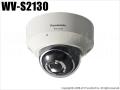 【WV-S2130】Panasonic i-proエクストリーム スーパーダイナミック方式 フルHD ドームネットワークカメラ (代引不可・返品不可)