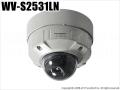 【WV-S2531LN】Panasonic i-proエクストリーム スーパーダイナミック方式 屋外対応 ドームネットワークカメラ (代引不可・返品不可)