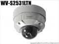 【WV-S2531LTN】Panasonic i-proエクストリーム スーパーダイナミック方式 屋外対応 ドームネットワークカメラ (代引不可・返品不可)