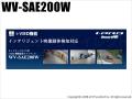 【WV-SAE200W】Panasonic i-PRO SmartHD ネットワークカメラ用 i-VMD 機能拡張ソフトウェア(代引不可・返品不可)
