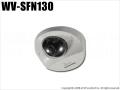 【WV-SFN130】Panasonic i-PRO SmartHD ドームネットワークカメラ(フルHD)(代引不可・返品不可)