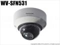 【WV-SFN531】Panasonic i-Proシリーズ SmartHD フルHD ドームネットワークカメラ (代引不可・返品不可)
