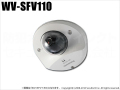 【WV-SFV110】Panasonic i-PRO SmartHD ドームネットワークカメラ(HD)(代引不可・返品不可)