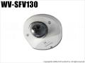 【WV-SFV130】Panasonic i-PRO SmartHD ドームネットワークカメラ(フルHD)(代引不可・返品不可)