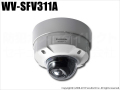 【WV-SFV311A】Panasonic i-PRO SmartHD 屋外対応ドームネットワークカメラ(HD)(代引不可・返品不可)