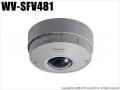 【WV-SFV481】Panasonic i-PRO 屋外用 9M 全方位ネットワークカメラ(代引不可・返品不可)