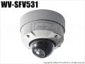 【WV-SFV531】Panasonic i-Proシリーズ SmartHD 屋外 フルHD ドームネットワークカメラ (代引不可・返品不可)