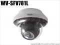 【WV-SFV781L】Panasonic i-PRO SmartHD 4K 屋外対応ネットワークカメラ(代引不可・返品不可)