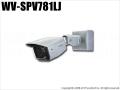 【WV-SPV781LJ】Panasonic i-PRO SmartHD 4K 屋外対応ネットワークカメラ(代引不可・返品不可)