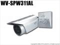 【WV-SPW311AL】Panasonic i-PRO SmartHD 屋外ハウジング一体型ネットワークカメラ(HD)〈取付金具別売〉(代引不可・返品不可)
