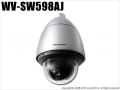 【WV-SW598AJ】Panasonic i-pro SmartHD 屋外ハウジング一体型 フルHD ネットワークカメラ(代引不可・返品不可)