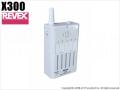 【X300】 5ch携帯受信チャイム 携帯受信機 リーベックス REVEX