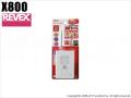 【X800】 玄関チャイム 受信機