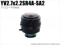 【YV2.7x2.2SR4A-SA2】富士フィルム(フジノン)製 超広角メガピクセルレンズ(f=2.2~6.0mm)
