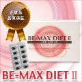 BE-MAX DIET 2