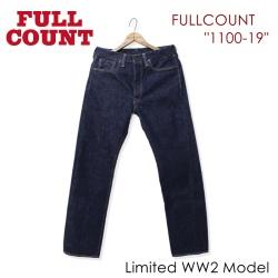 """※ご予約ページ※ 6月末〜7月上入荷予定、FULLCOUNT フルカウント、""""1100-19"""" WW2 Model、500本限定大戦モデル [タイトストレート] [ライトオンス] [ヴィンテージ系色落ち]"""