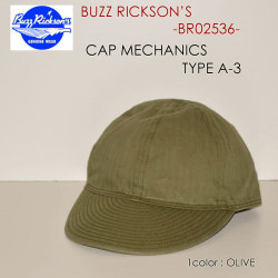 """東洋エンタープライズ、BUZZ RICKSONS バズリクソンズ、""""BR02536""""、TYPE A-3 メカニックキャップ [小物][帽子]"""