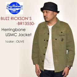 """東洋エンタープライズ、BUZZ RICKSONS バズリクソンズ、""""BR13550""""、HERRINGBONE USMC JACKET ヘリンボーン USMC ジャケット [アウター]"""