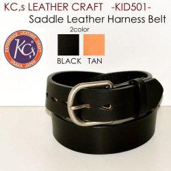 """KC's LEATHER CRAFT ケーシーズレザークラフト、""""KID501""""、サドルレザーハーネスベルト [ベルト]"""