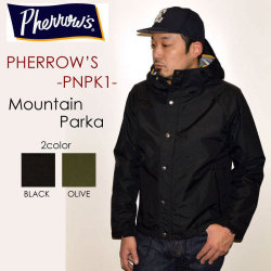 "PHERROW'S フェローズ、""18S-PNPK1""、マウンテンパーカー [アウター]"
