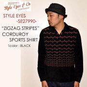 """STYLE EYES スタイルアイズ、""""SE27990""""、""""ZIGZAG STRIPES"""" コーデュロイスポーツシャツ [L/Sシャツ]"""