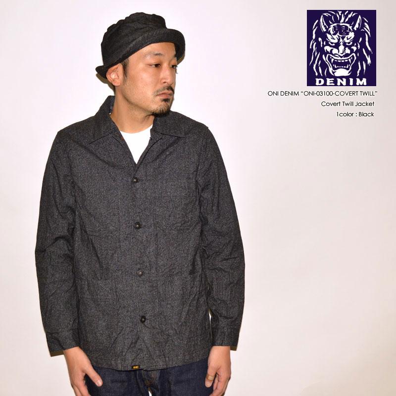"""鬼デニム ONI DENIM、""""ONI-03100-COVERT TWILL""""、Covert Twill Jacket コバートツイルジャケット [アウター]"""