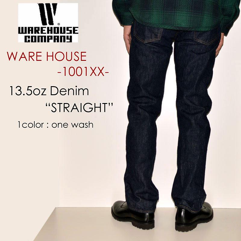"WARE HOUSE ウエアハウス、""Lot.1001XX"" ストレート [ルーズストレート][ライトオンス][ヴィンテージ系色落ち]"