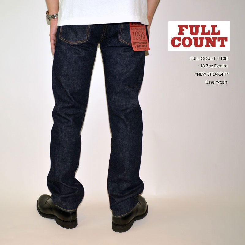 "FULL COUNT フルカウント、""1108"" 、NEW STRAIGHT、ニューストレート [タイトストレート][ライトオンス][ヴィンテージ系色落ち]"