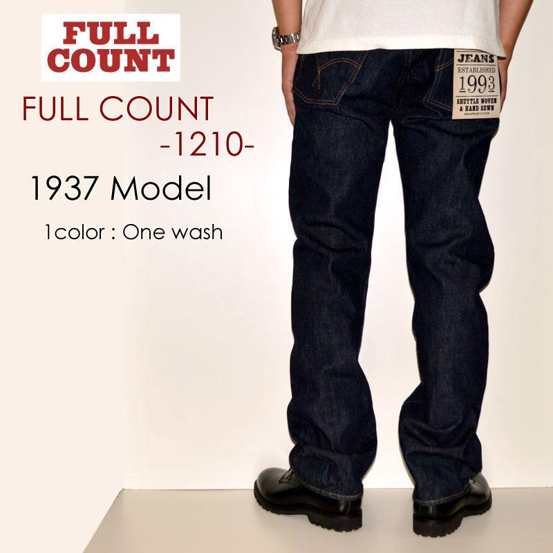 "FULLCOUNT フルカウント、""1210""、1937 Model ワイドストレート [ルーズストレート] [ライトオンス] [ヴィンテージ系色落ち]"