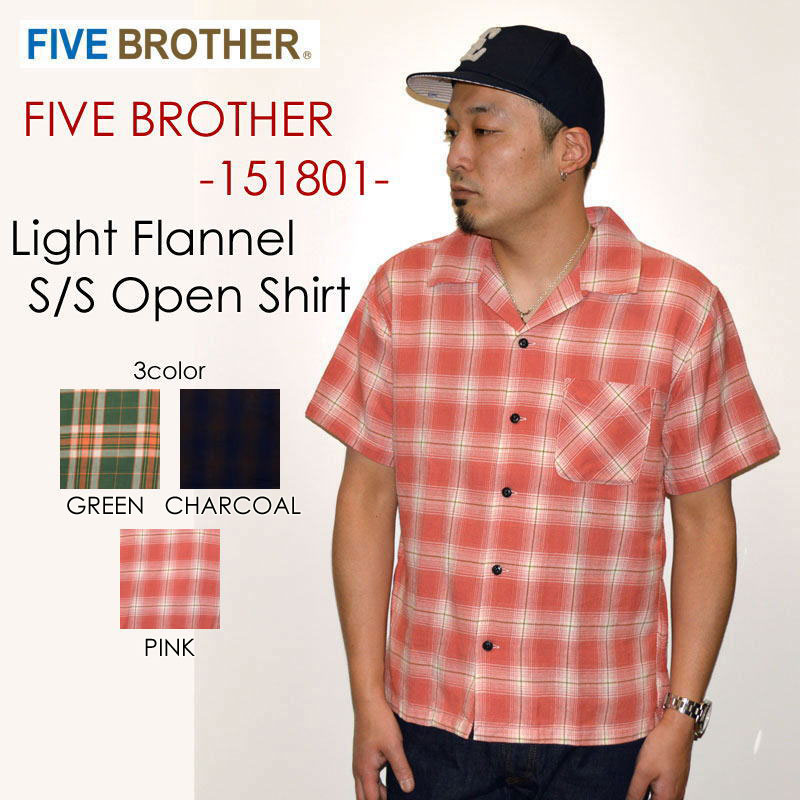 "SALE!! \8,100-⇒\5,670-!! 30%OFFセール!! FIVE BROTHER ファイブブラザー、""151801""、ライトネルS/Sオープンシャツ [S/Sシャツ]"
