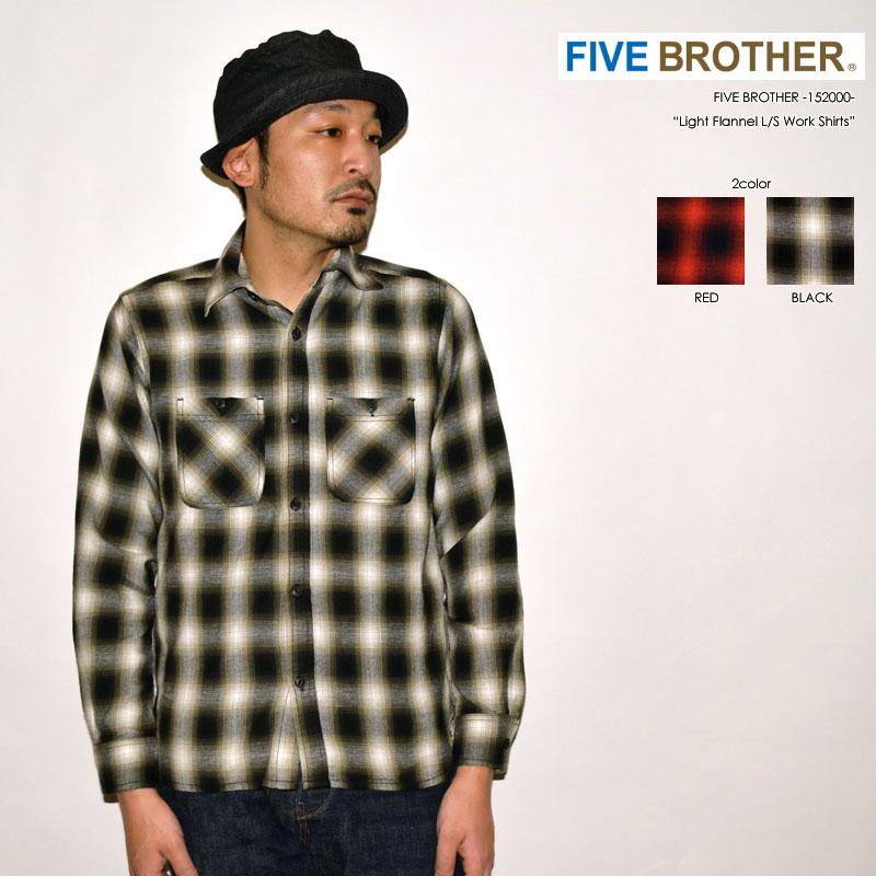 """FIVE BROTHER ファイブブラザー、""""152000""""、ライトフランネルワークシャツ [L/Sシャツ]"""