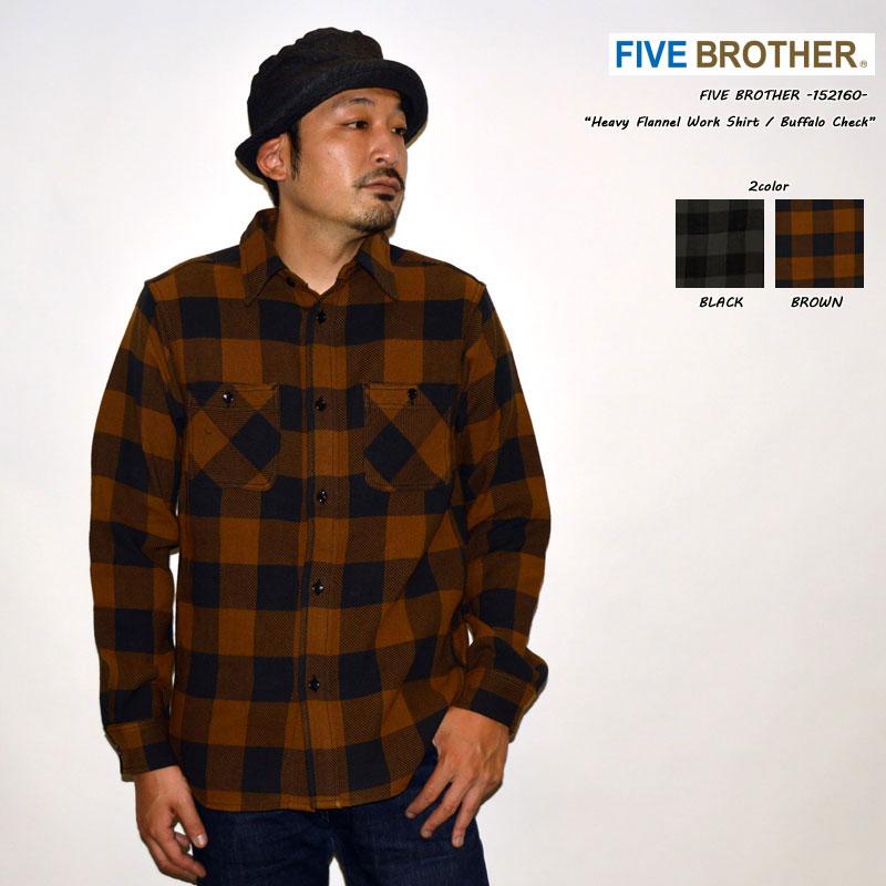 "FIVE BROTHER ファイブブラザー ""152160"" ヘビーフランネルワークシャツ ネルシャツ バッファローチェック [L/Sシャツ]"