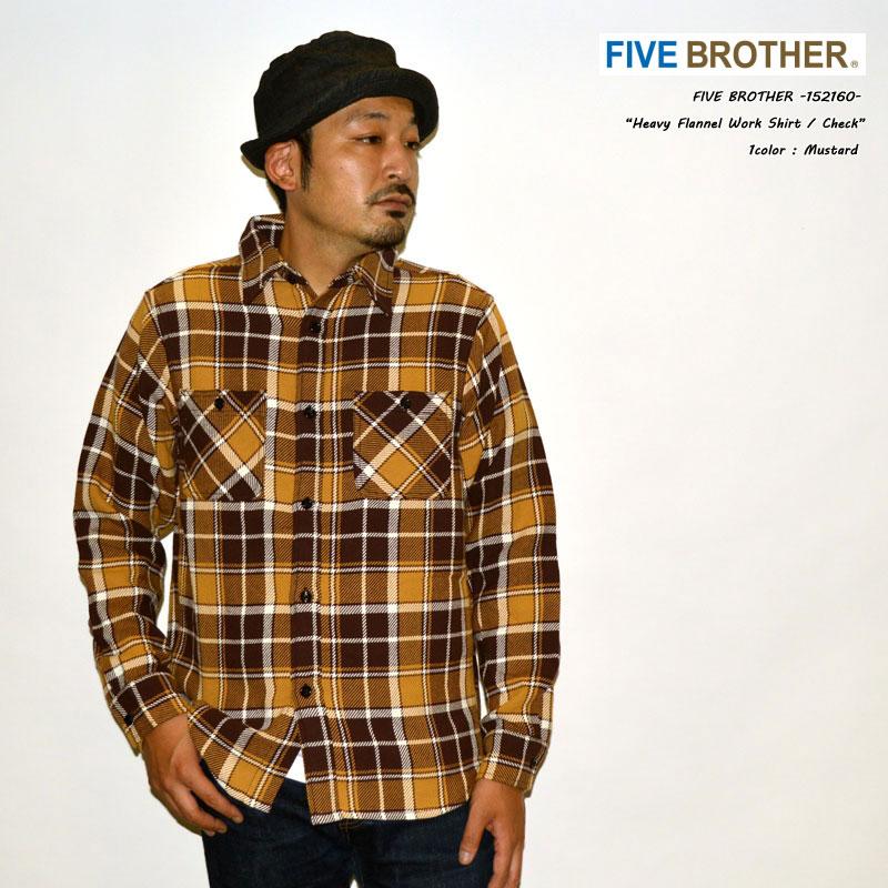 """FIVE BROTHER ファイブブラザー """"152160"""" ヘビーフランネルワークシャツ ネルシャツ チェック [L/Sシャツ]"""