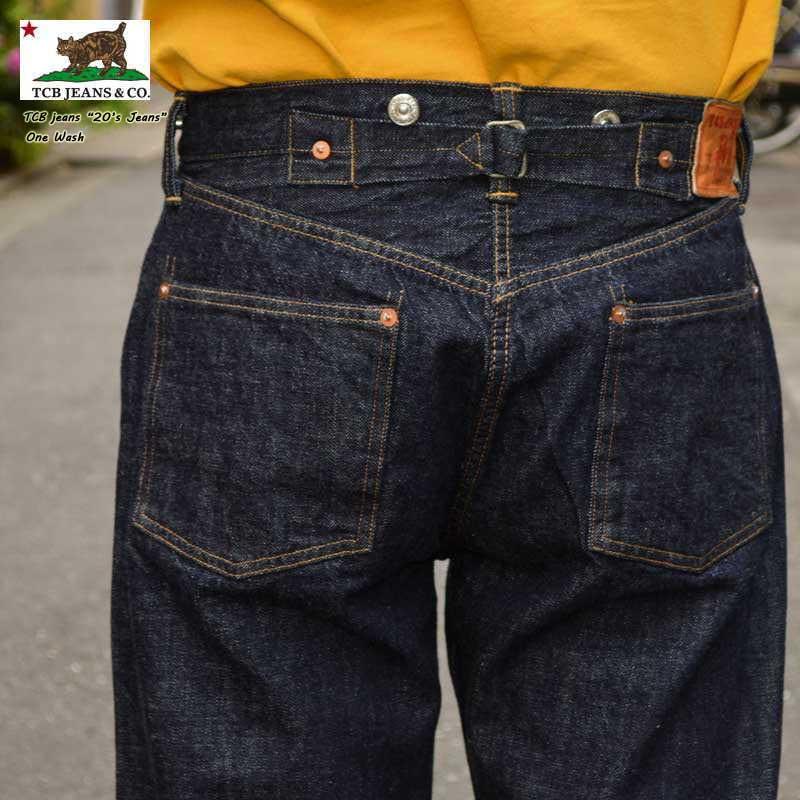 "TCB jeans ""TCB20's Jeans"" 20's ストレート サスペンダーモデル [ワイドストレート] [ライトオンス] [ヴィンテージ系色落ち]"