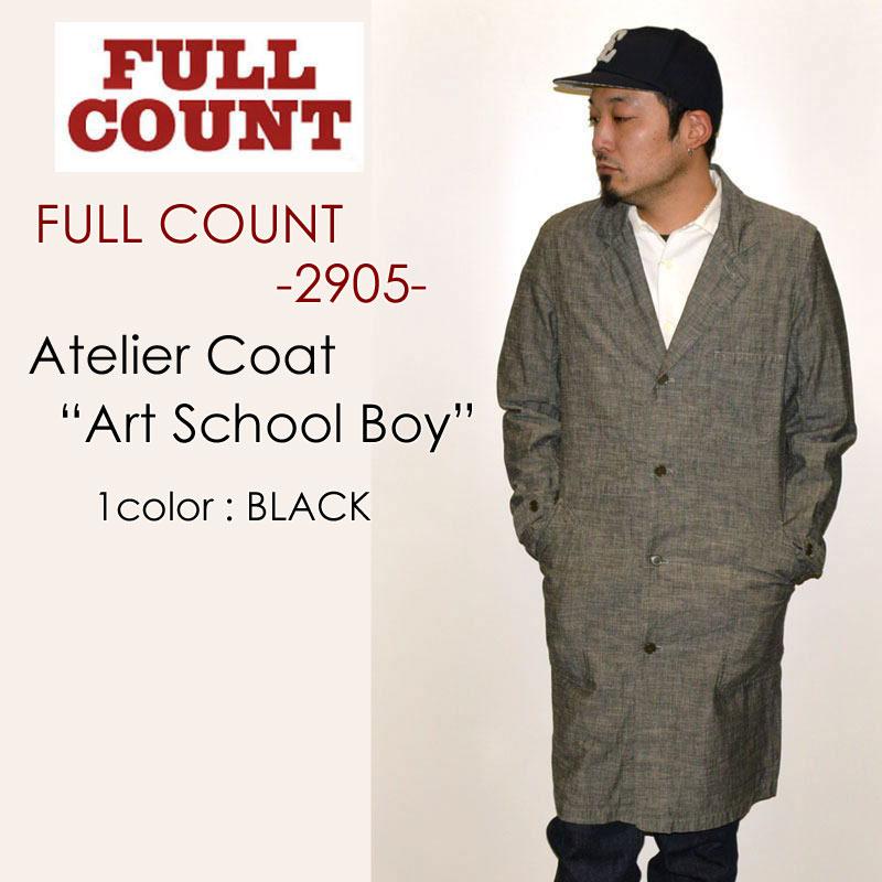 "FULLCOUNT フルカウント、""2905""、Atelier Coat、アトリエコート ""Art School Boy"" [アウター]"