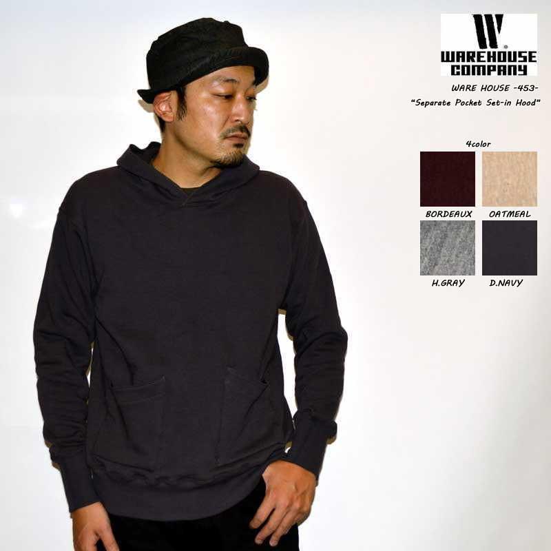 "WAREHOUSE ウエアハウス DUCK DIGGER ダックディガー ""453""  Separate Pocket Set In Hood セパレート ポケット セットイン フード [スウェット]"