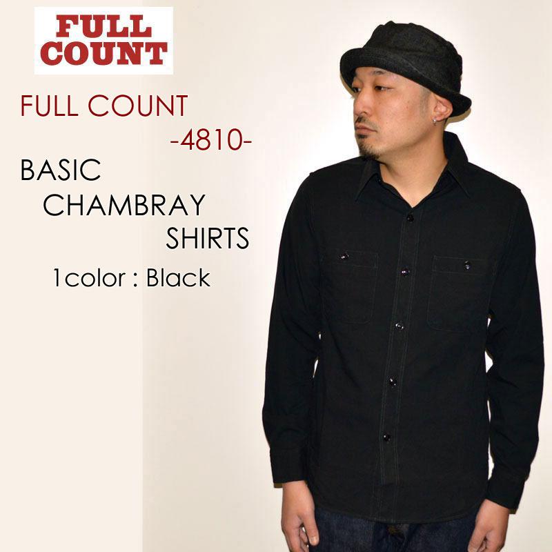 """FULLCOUNT フルカウント、""""4810""""、BASIC CHAMBRAY SHIRTS、ベーシックシャンブレーシャツ [L/Sシャツ]"""
