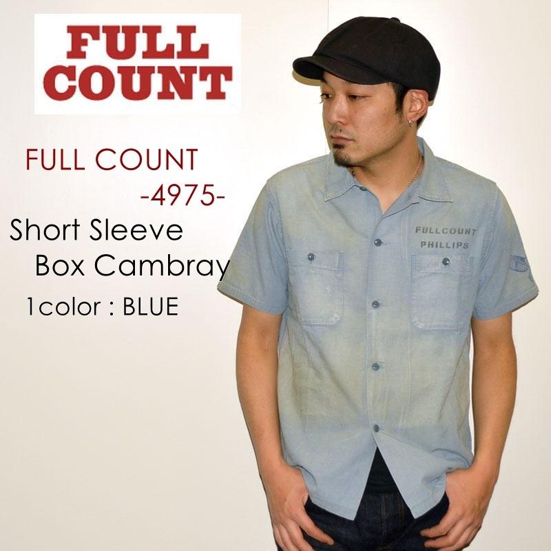 """ファイナルSALE!! \25,920-⇒\15,552-!! 40%OFFセール!! FULLCOUNT フルカウント、""""4975""""、SHORT SLEEVE BOX CHAMBRAY、S/Sボックスシャンブレーシャツ [S/Sシャツ]"""