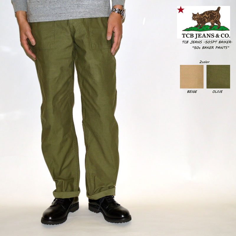"""TCB jeans """"TCB 50's BAKER PT"""" 50's ベイカーパンツ [OTHER PANTS]"""