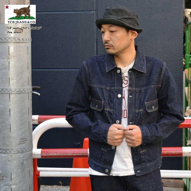 """TCB jeans """"TCB 50's Jean Jacket"""" 13,5oz 2nd デニムジャケット 2ndタイプGジャン 旧モデル  [アウター]"""