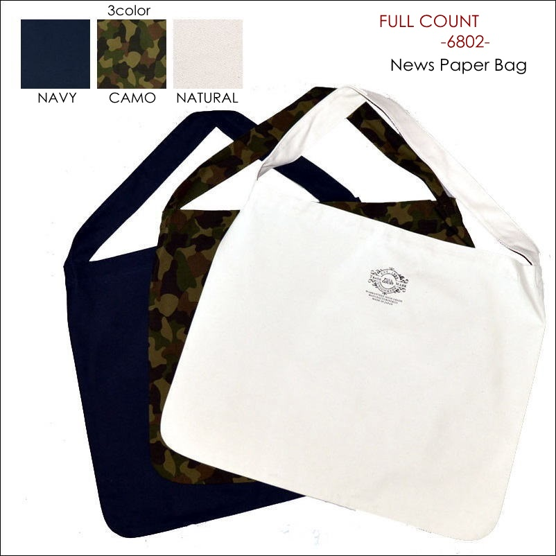 "FULLCOUNT(フルカウント)、""6802""、NEWS PAPER BAG、ニューズペーパーバッグ [小物][バッグ]"