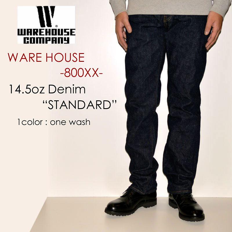 """WARE HOUSE ウエアハウス、""""Lot 800XX""""、スタンダードストレートモデル(メンフィスコットン) [ミドルストレート][ライトオンス][ヴィンテージ系色落ち]"""