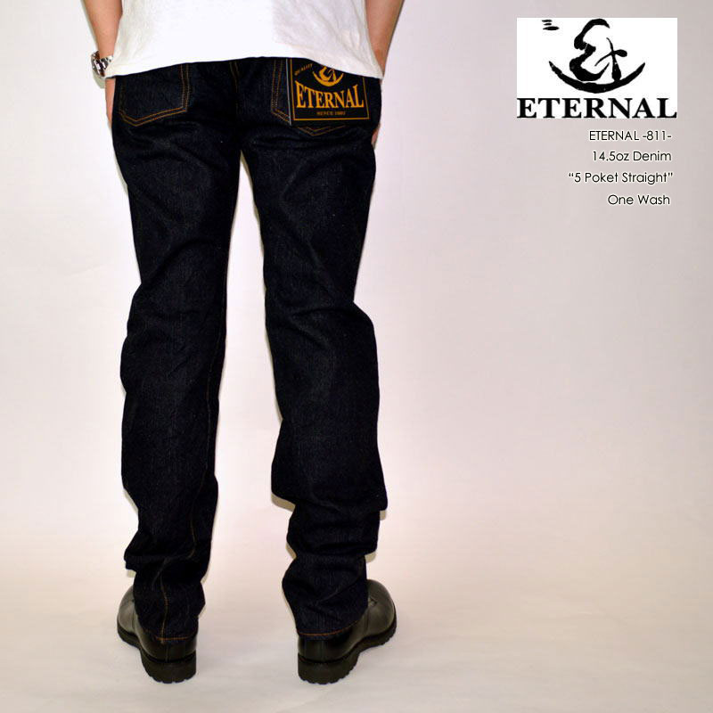 "ETERNAL エターナル、""811""、レプリカ5ポケットジーンズ [ミドルストレート][へヴィーオンス][縦落ち系色落ち]"
