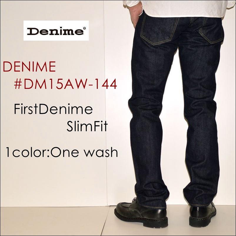 "DENIME ドゥニーム、""DM15AW-144""、FirstDenime Slim Fit、スリムフィット [タイトストレート][ライトオンス][ヴィンテージ系色落ち]"