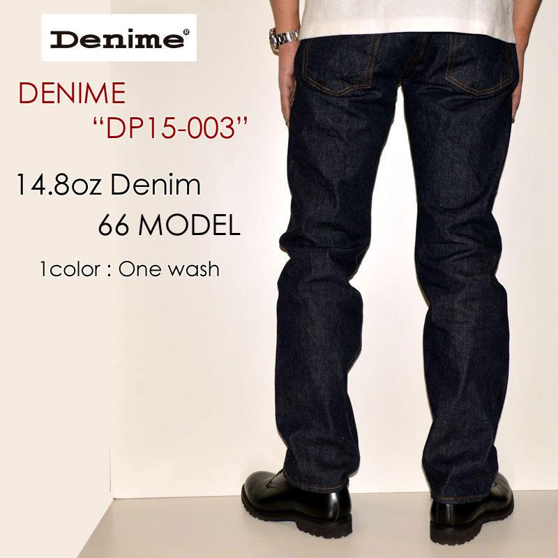 """DENIME ドゥニーム、""""DP15-003""""、14.8oz Denim 66 MODEL [ミドルストレート][ライトオンス][ヴィンテージ系色落ち]"""